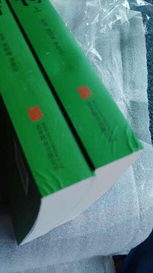 语文新课标课外阅读书系 修订版·把栏杆拍遍:梁衡散文中学生读本 晒单图