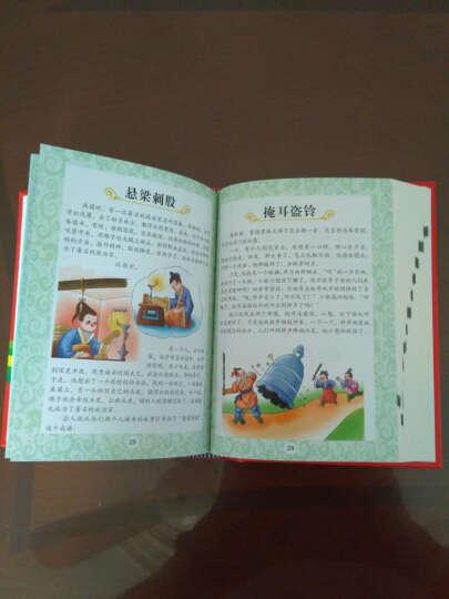 小学生新华成语词典(插图版) 晒单图