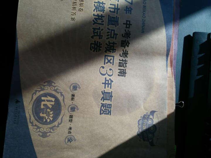 包邮2019/18年中考备考指南 北京市重点城区3年真题2年模拟试卷 语文数学英语物理化学5本套装 晒单图