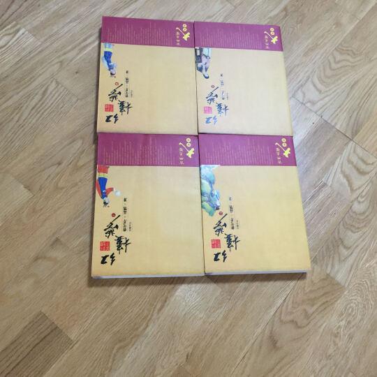古典文学名著大字体:西游记(套装共3册) 晒单图