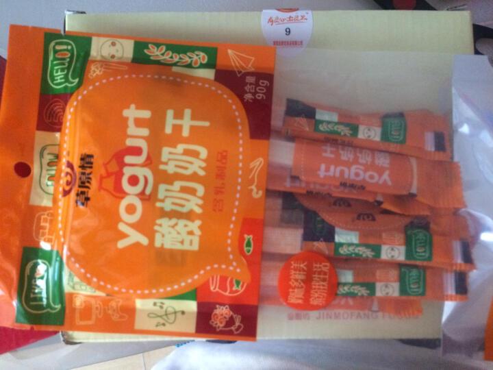 金磨坊 休闲零食 香辣味 香菇嫩豆腐 25g*20包/盒 晒单图