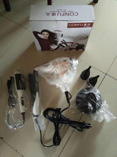 康夫(CONFU)电吹风机家用 KF-9845 2200W负离子快速干发专业吹风筒(卷发梳美发礼品套装) 晒单图