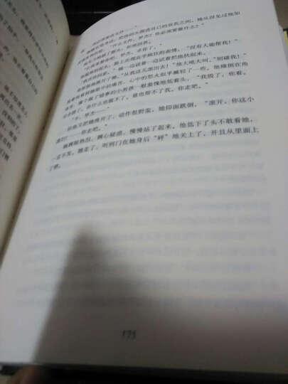纸牌屋 新华书店正版 晒单图