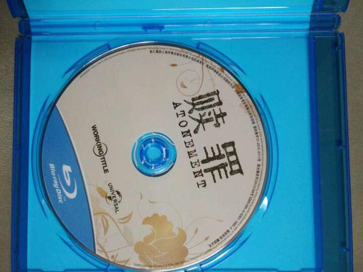赎罪(蓝光碟 BD50)(京东特价专卖) 晒单图
