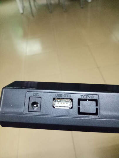浩顺 (Hysoon)C-138指纹识别考勤机WIFI网络打卡机手机APP签到异地管理免软件一键下载 C138TW(无线+有线联网+手机APP+云管理) 晒单图