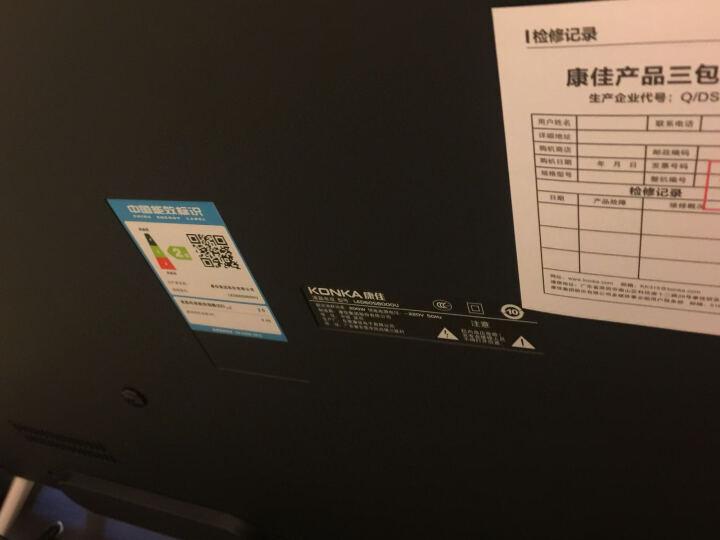 康佳(KONKA) LED60S8000U 60英寸4K超高清HDR智能液晶平板电视机 晒单图