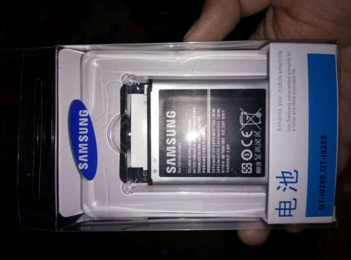三星(SAMSUNG)i9260原装正品电池 i939电信版手机电板G3818 i9268 晒单图