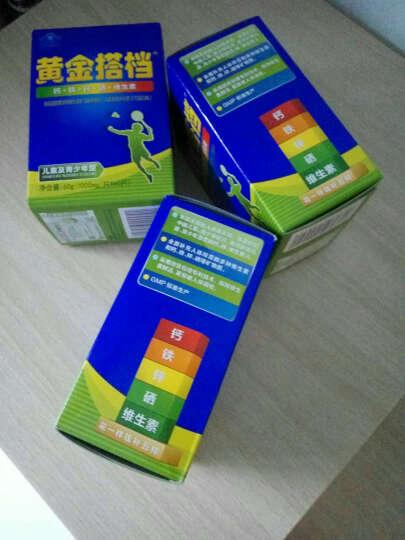 赠枸杞等】黄金搭档补充钙铁锌硒维生素补充多种维生素 矿物质片(女士型) 120片 1盒装 晒单图