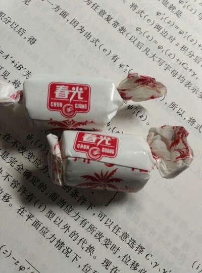 春光 炭烧咖啡糖   水果糖 喜糖 海南特产 休闲零食 糖果 228g 晒单图