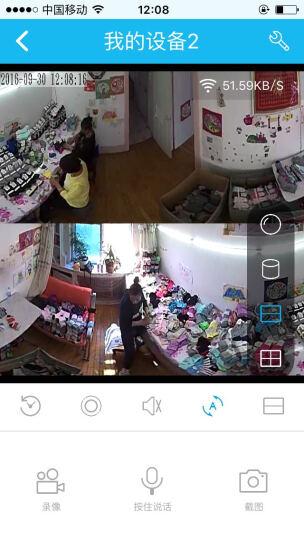 辉扬(FIYEE)360度VR监控摄像头 无线wifi智能网络摄像机  语音对讲 看家看店 3MP 360度全景 64G卡 晒单图