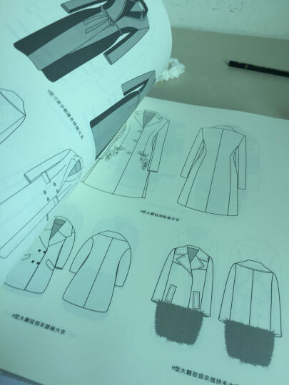 服装款式大系:女大衣·女风衣款式图设计1500例 晒单图