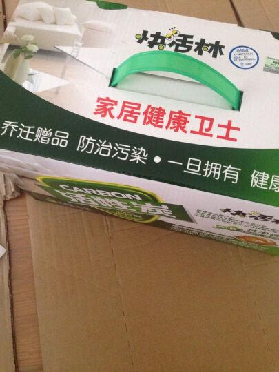 快活林600g醛特宝+2000g活性炭包除甲醛新房家用装修汽车除味包 晒单图