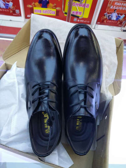 意利船长 男士皮鞋正装男士休闲鞋男鞋商务休闲皮鞋1663 S-1663黑色 42 晒单图