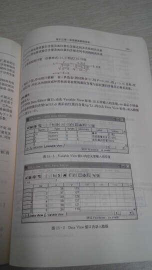 """医学统计学实习指导(第2版)/普通高等教育""""十一五""""国家级规划教材配套教材 晒单图"""