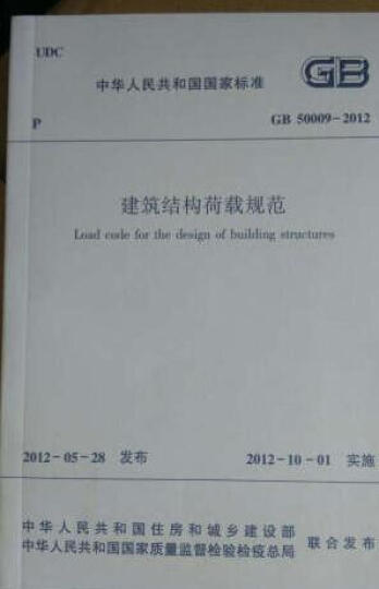 11G329-1 建筑物抗震构造详图(多层和高层钢筋混凝土房屋) 晒单图