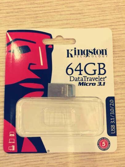 金士顿(Kingston) U盘128G金属防水迷你DTMC3高速USB3.0创意3.1 动漫人物定制(请备注编号或联系客服) 晒单图