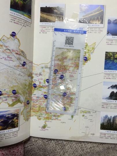 2016中国自驾游地图集 晒单图