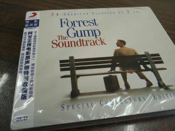 阿甘正传(电影原声带特别收藏版2CD) 晒单图