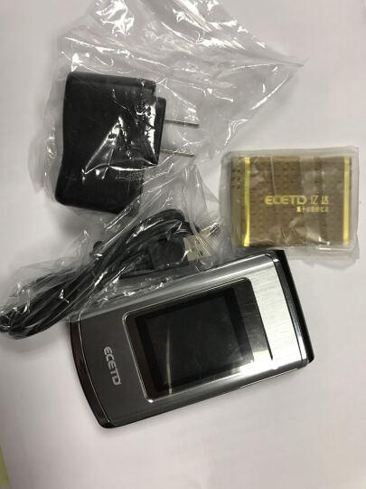亿达MG500D 移动联通2G男士翻盖手机 双卡双待 魅力黑 晒单图