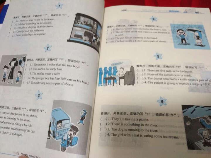 现货 六年级-新课标版-小学英语阅读100篇3+1强化训练-外教发音MP3 晒单图