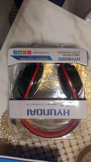 现代(HYUNDAI)游戏电脑耳机 头戴式耳麦带麦克风话筒重低音乐语音 黑红HY-H6880 晒单图