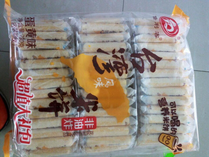 倍利客 台湾风味米饼营养米饼能量棒 雪米饼玉米棒玉米花膨化制品老人零食休闲零食大礼包 3袋750g混合装 其他 晒单图