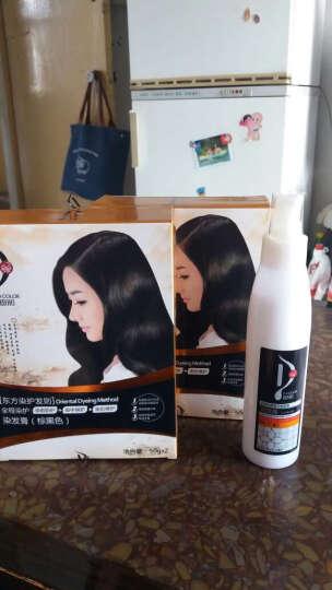 迪彩(Decolor) 防干枯润发露150g/瓶 针对化学性干枯发质 1瓶 晒单图