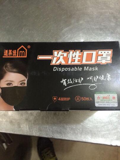 适美佳一次性口罩黑色潮款男女通用防尘防风独立包装50只送无纺布蓝色 四层独立包装 晒单图
