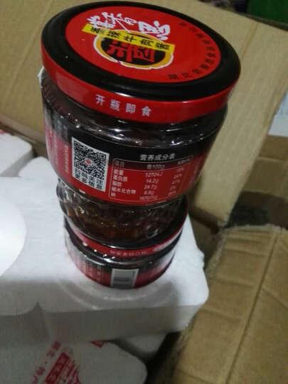尝香思香辣牛肉酱245g*5瓶下饭菜烧烤调料品湖北特产 晒单图