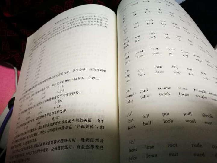 """普通高等教育""""十一五""""国家级规划教材:英语标准发音教程(附光盘1张) 晒单图"""