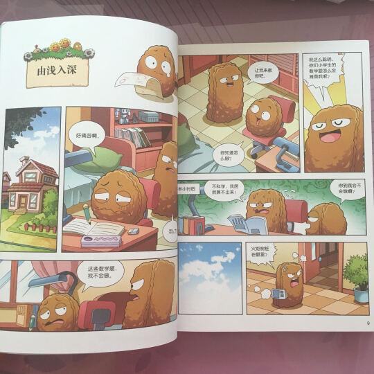 植物大战僵尸2武器秘密之妙语连珠成语漫画1-29-30共30本三四五六年级小学生成语故事书籍科学历史 晒单图