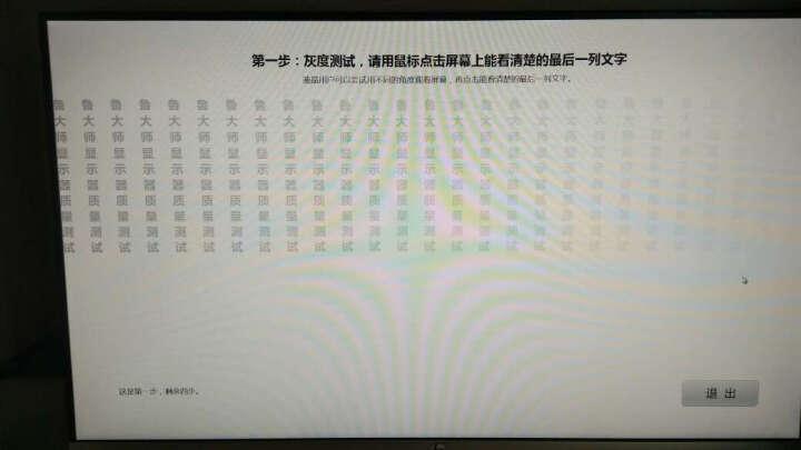 惠普(HP)27ES 27英寸 全高清IPS 纤薄机身 电脑屏幕 液晶显示器 内置HDMI接口 晒单图
