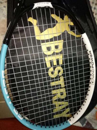 百斯锐(Bestray)网球拍男女套装 初学单人碳素网拍 超轻 (已穿线) AIR FLOW III 红色 晒单图
