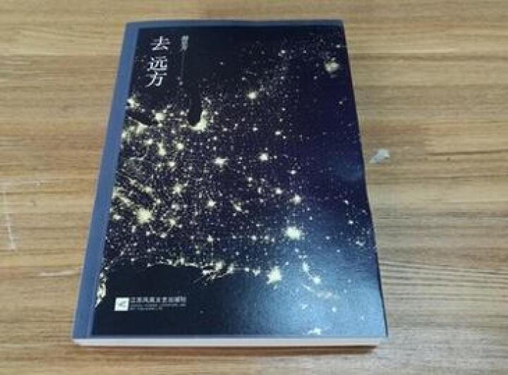 现货 郝景芳获得2016年雨果奖的 北京折叠 在这里 孤独深处郝景芳全新科幻短篇合集   晒单图
