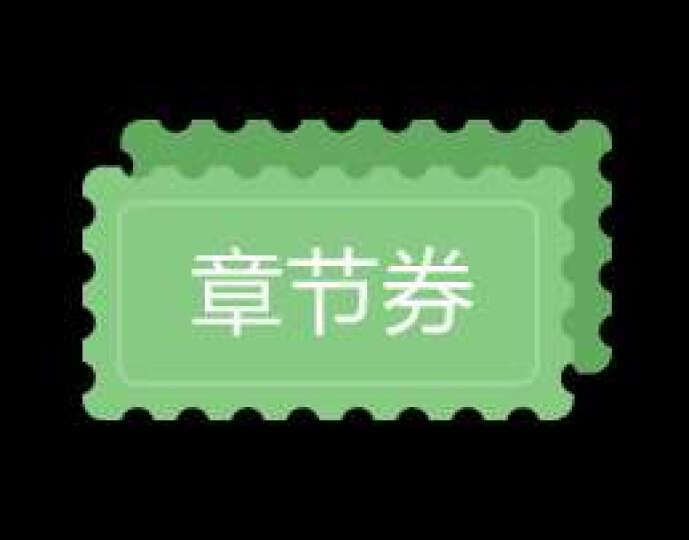 山鹰 SYE-2016A1  圆形电子秤人体秤电子称体重秤家用 (圆月绿) 晒单图
