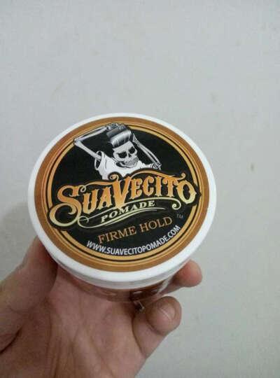 Suavecito Pomade 美国骷髅头发油男士加强定型复古油头大背头发蜡发泥 晒单图