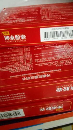 新天 和颜 坤泰胶囊 36粒 安神除烦 盗汗 失眠多梦 更年期 药品 一盒装 晒单图