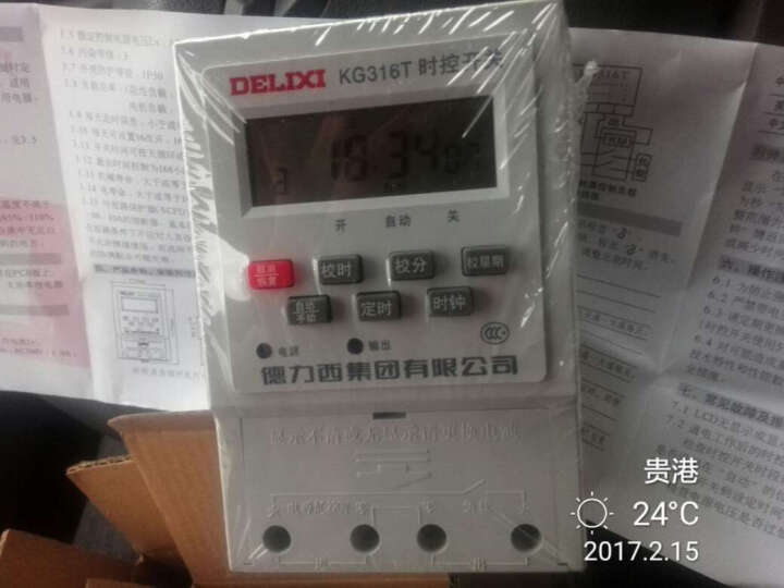 德力西 定时开关 时控开关 定时器 微电脑时间控制器 时控器 延时开关 220V KG316T 铺 晒单图