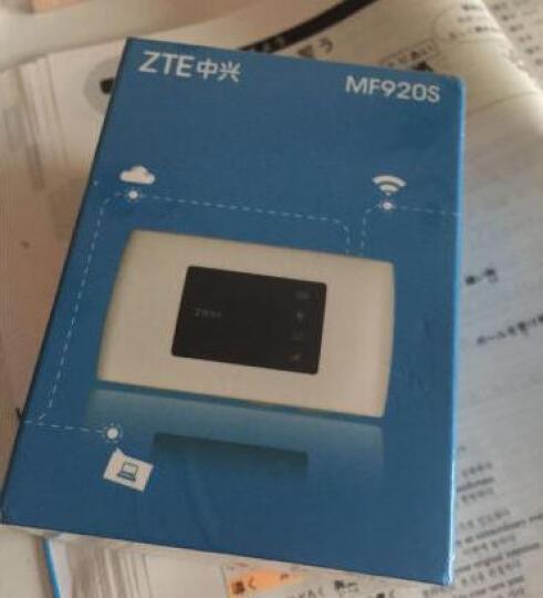 中兴(ZTE) 【送11G流量卡】中兴移动wifi随身4g无线路由器直插车载三网通上网卡托 MF90C1电信联通4G3G 晒单图