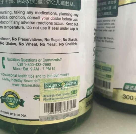 自然之宝欧米伽3深海鱼油软胶囊(辅助降血脂) 100粒*2瓶装 晒单图