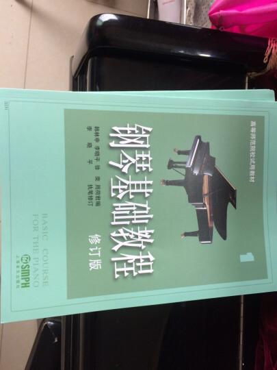 钢琴基础教程1修订版教材练习曲乐谱五线谱入门钢琴书 晒单图