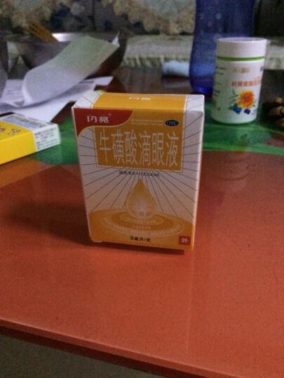 闪亮牛磺酸滴眼液 8ml/瓶 急性结膜炎白内障 眼药水 二盒优惠装 晒单图