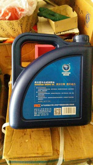 奥吉星(OGISTAR)半合成机油润滑油 汽车发动机油 汽机油 SN 5w-40 4L 晒单图