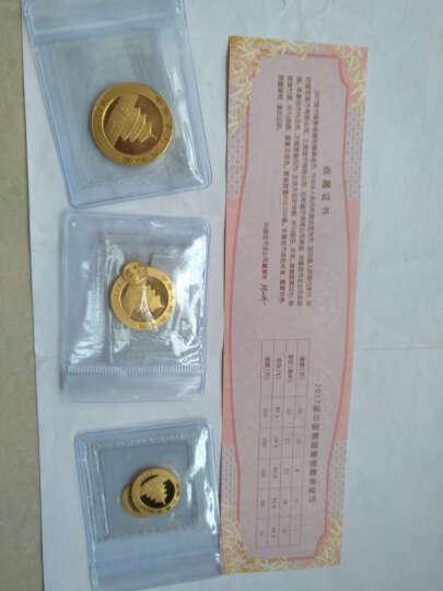 河南钱币 中国金币2017年熊猫金币纪念币5枚套装可选规格MJ 8克金币 晒单图