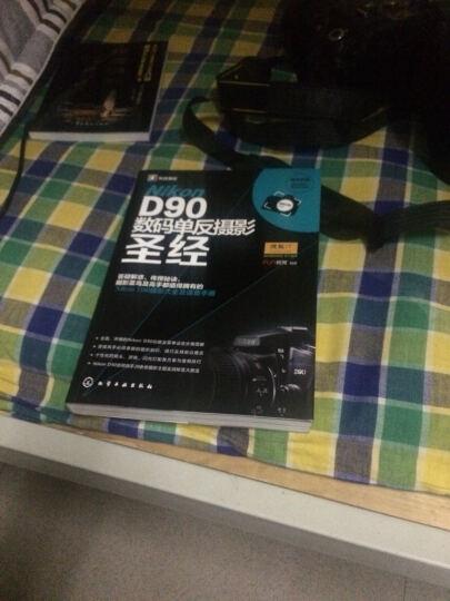 Nikon D90数码单反摄影圣经 晒单图