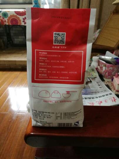 鸡鹿塞(JILUSAI) 鸡鹿塞 兆丰石碾家用粉 1kg 袋装 高筋粉 河套面粉 饺子粉 红色 面粉 晒单图