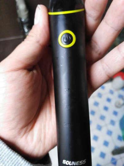 索纳斯(SOUNESS)电动牙刷SN601智能家用充电式成人声波震动牙刷 情侣生日礼物 摩卡黑 晒单图