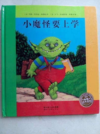 笑猫日记 幸福的鸭子 杨红樱系列单本淘气包马小跳作者6-9-12岁儿童文学小学生四五六年级课外阅读 晒单图