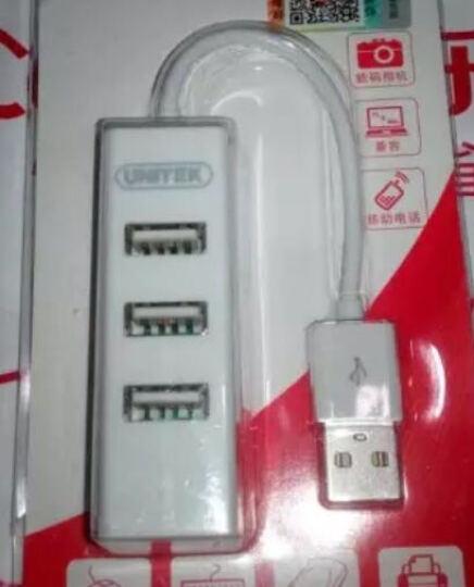 优越者(UNITEK)Y-2185DSL 全铝USB2.0分线器高速一拖四转换器HUB集线器 笔记本电脑扩展带指示灯银色 150CM 晒单图