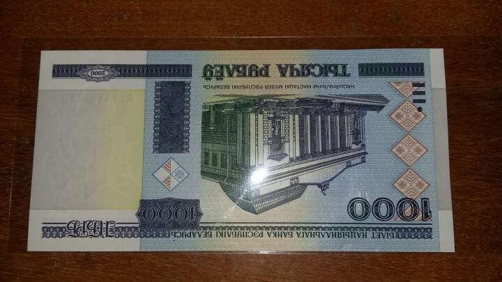 金永恒 白俄罗斯卢布纸币纸钞 1000卢布单张 晒单图